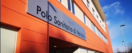 VENARIA - Le vaccinazioni «anti Covid» verranno somministrate al Polo Sanitario