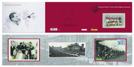 GRUGLIASCO - Il 4 maggio il «Museo del Grande Torino e della Leggenda Granata» sarà aperto