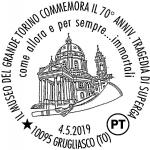 GRUGLIASCO - Il 4 maggio il «Museo del Grande Torino e della Leggenda Granata» sarà aperto - immagine 1
