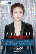 VENARIA - La star cinese Ma Li alla Reggia per promuovere le bellezze del Piemonte - immagine 1