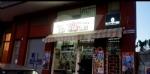 RIVOLI - Serrande alzate dei negozi per protesta: «Se non riapriamo muore il 50% del commercio cittadino» - immagine 1