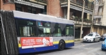 VENARIA - Autobus colpisce lauto della polizia municipale: civich rimane ferito - immagine 2