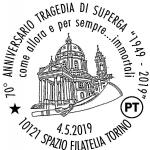 GRUGLIASCO - Il 4 maggio il «Museo del Grande Torino e della Leggenda Granata» sarà aperto - immagine 2