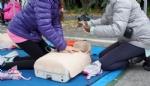 PIANEZZA-COLLEGNO - «Èvviva Asl To3»: i giovani «a lezione» di rianimazione cardiopolmonare - immagine 4
