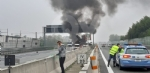 RIVOLI - Auto a gpl a fuoco mentre è in marcia in tangenziale: conducente salvo per miracolo - immagine 6