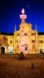 VENARIA - GIRO DITALIA 2018: La Reggia e piazza Annunziata illuminate di rosa - immagine 1