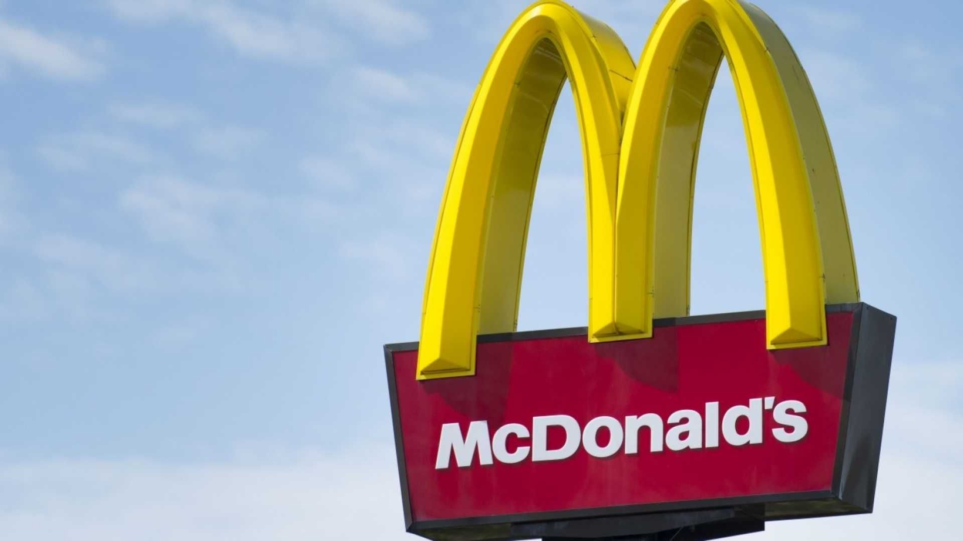 LAVORO - McDonald's offre 72 posti per i suoi ristoranti di Torino e provincia - INFO